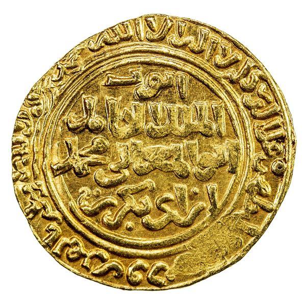 AYYUBID: al-Kamil Muhammad I, 1218-1238, AV dinar (5.02g), al-Qahira, AH628. EF