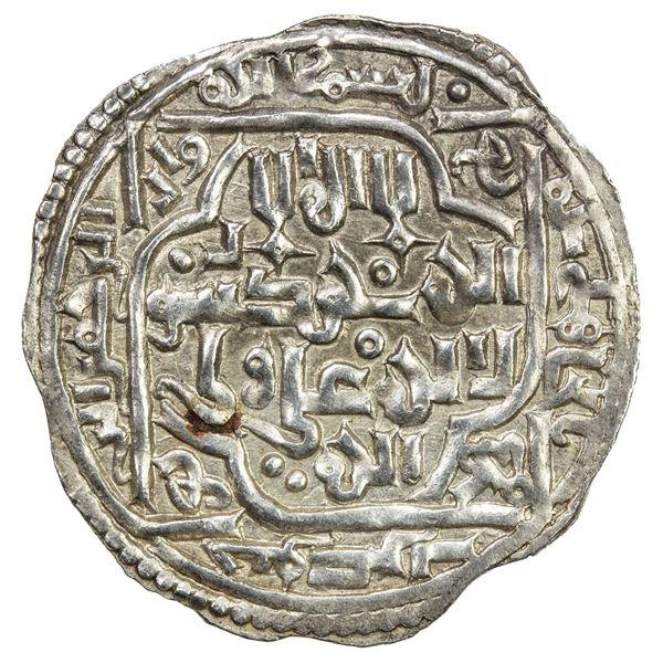 RASSID: al-Mahdi Ahmad, 1249-1258, AR dirham (1.93g), al-Jahili, AH649. EF-AU