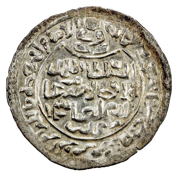 RASULID: al-Afdal al-'Abbas, 1363-1376, AR dirham (1.89g), Ta'izz, AH777. EF