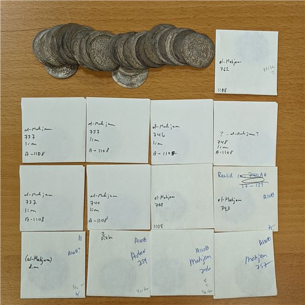RASULID: LOT of 68 silver dirhams