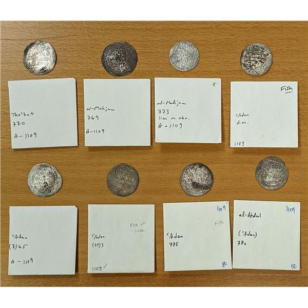 RASULID: LOT of 8 silver dirhams