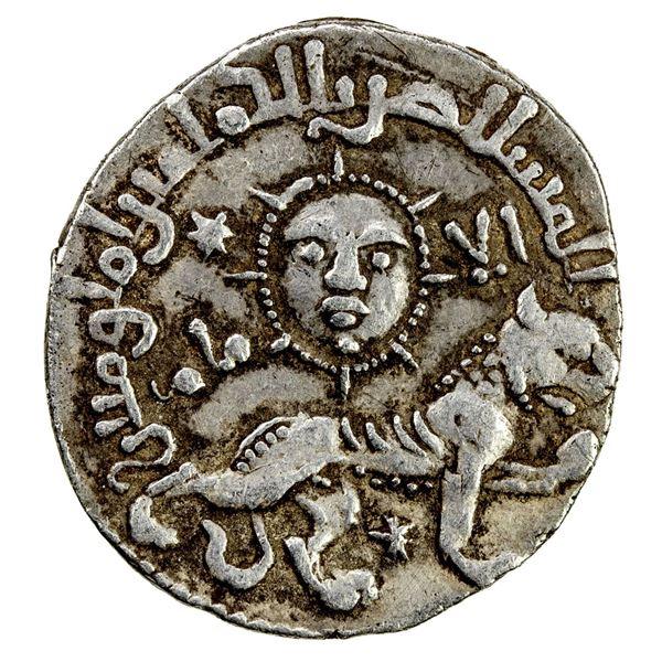 SELJUQ OF RUM: Kaykhusraw II, 1236-1245, AR ½ dirham (1.47g), Sivas, AH638. VF-EF