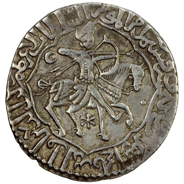 SELJUQ OF RUM: 1st reign, Qilij Arslan IV, 1248-1249, AR dirham (2.87g), Sivas, AH646. VF