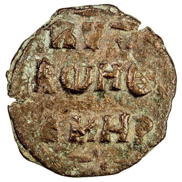 DANISHMENDID: Amir Ghazi, 1104-1134, AE dirham (3.23g), NM, ND. VF