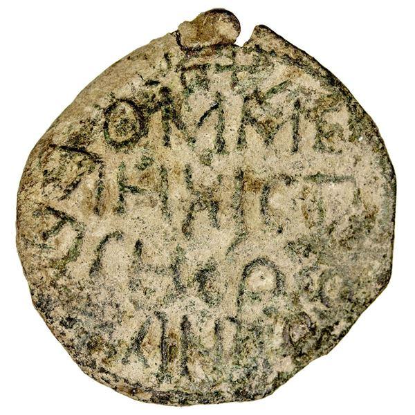 DANISHMENDID: Malik Muhammad, 1134-1142, AE dirham (4.6g), NM, ND. VF