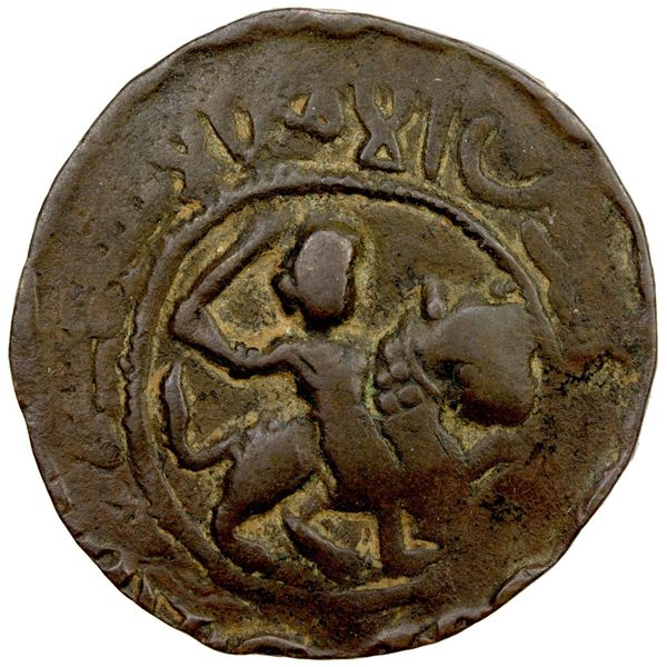 DANISHMENDID: 'Imad al-Din Dhu'l-Nun, 1142-1175, AE dirham (6.61g), NM, ND. VF
