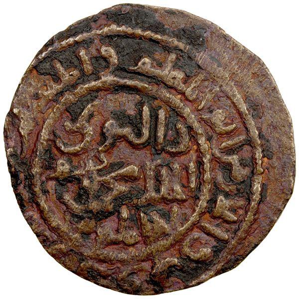 DANISHMENDID: 'Imad al-Din Dhu'l-Nun, 1142-1175, AE dirham (5.98g), NM, ND. VF