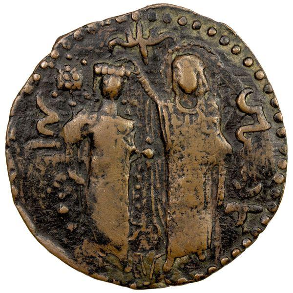 DANISHMENDID: Nasir al-Din Muhammad, 1162-1170 & 1175-1178, AE dirham (8.95g), NM, AH558. VF-EF