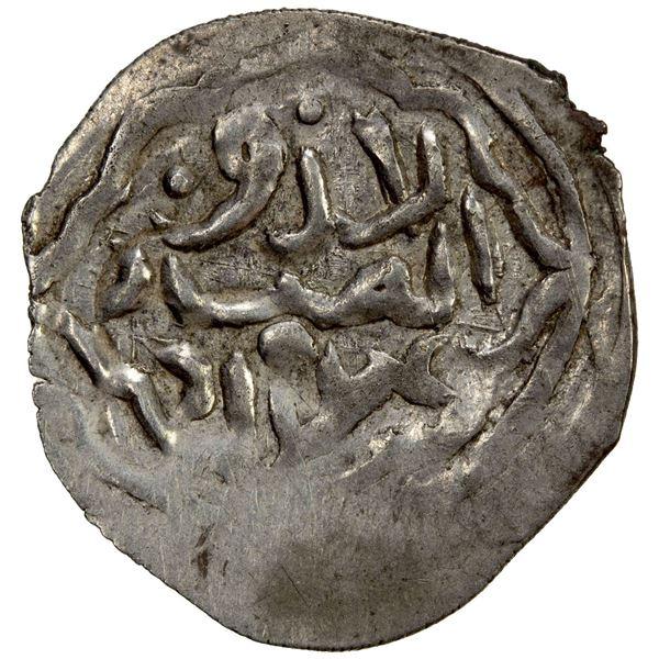 DENIZLI: Murad, 1334-1360, AE mangir (0.84g), Ladiq al-Mahrusa, ND. VF-EF