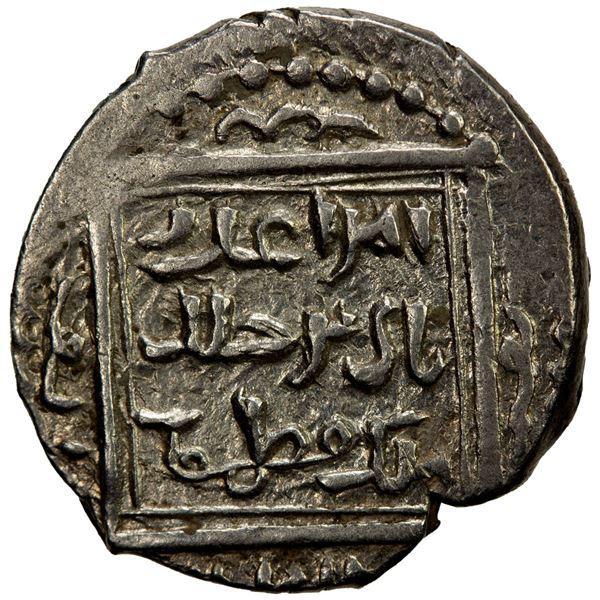 ISFENDIYARID: Kötürüm Bayezit, 1361-1385, AR ½ akçe (0.83g), Kastamonu, AH764. EF