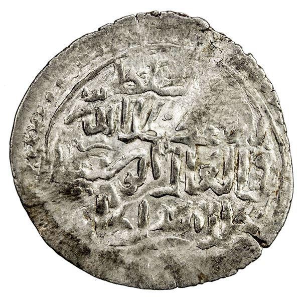 HAMIDID: Anonymous, ca. 1310s-1320s, AR dirham (1.24g), Gölhisar, AH719. EF