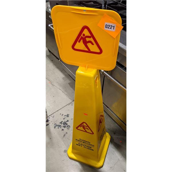 """New """"Caution Wet Floor"""" sign"""