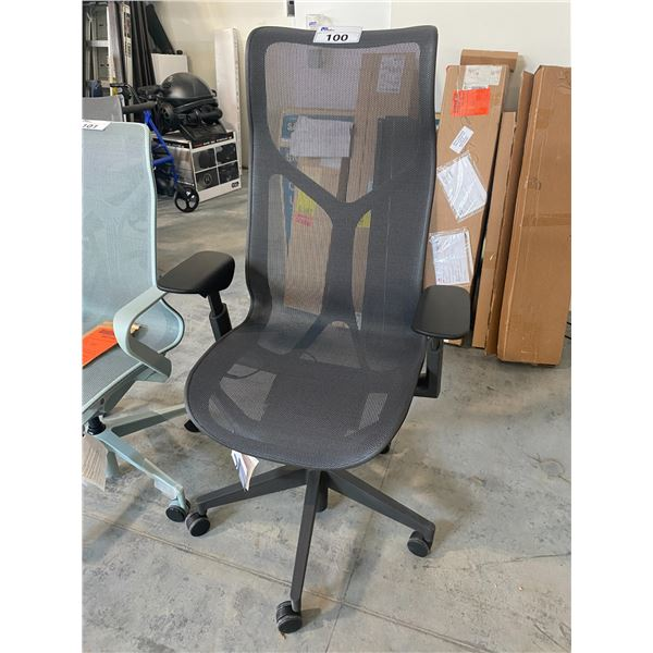 HERMAN MILLER  COSM GRAPHITE HI-BACK EXECUTIVE CHAIR  RETAIL PRICE $1931 CAN.