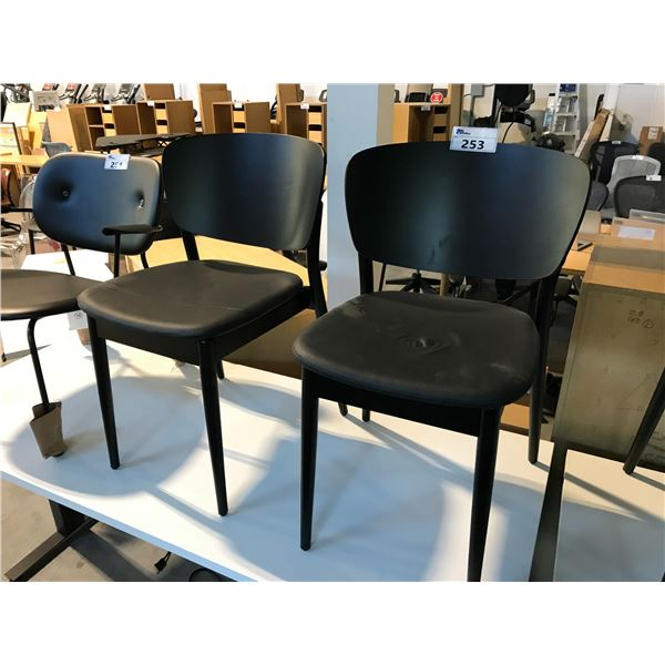 PAIR OF TON EBONY CURVED BACK SIDE CHAIRS