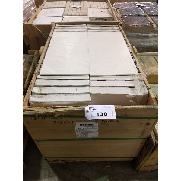 """PALLET OF 210 PCS OF 24X12"""" CREMA MARFILL ANTIQUE TILE"""