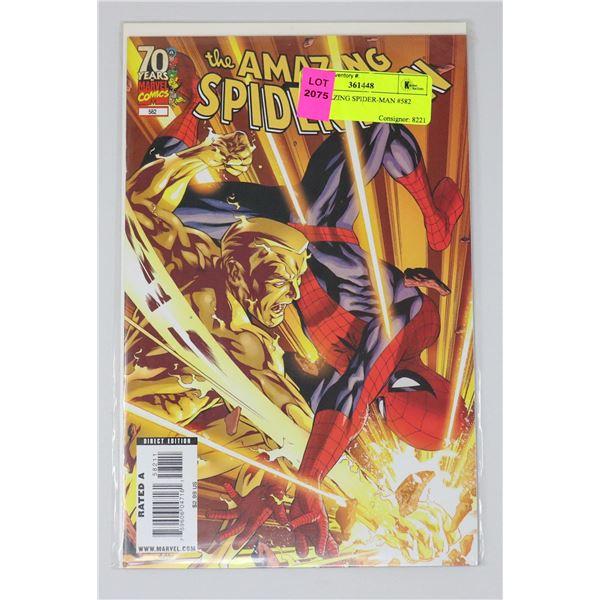 THE AMAZING SPIDER-MAN #582