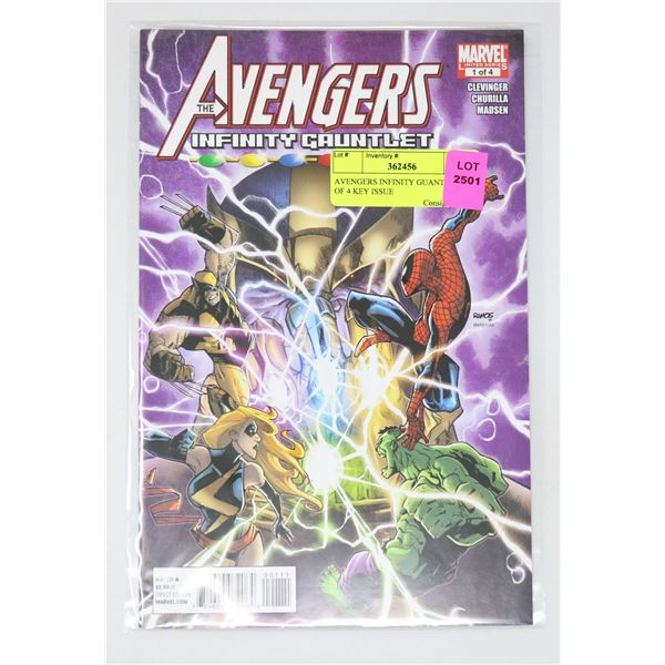 AVENGERS INFINITY GUANTLET #1 OF 4 KEY ISSUE