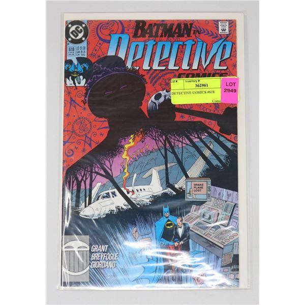 DETECTIVE COMICS #618