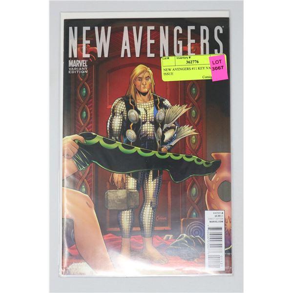 NEW AVENGERS #11 KEY VARIANT ISSUE
