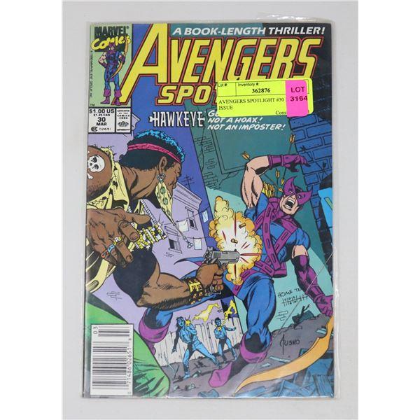 AVENGERS SPOTLIGHT #30 KEY ISSUE