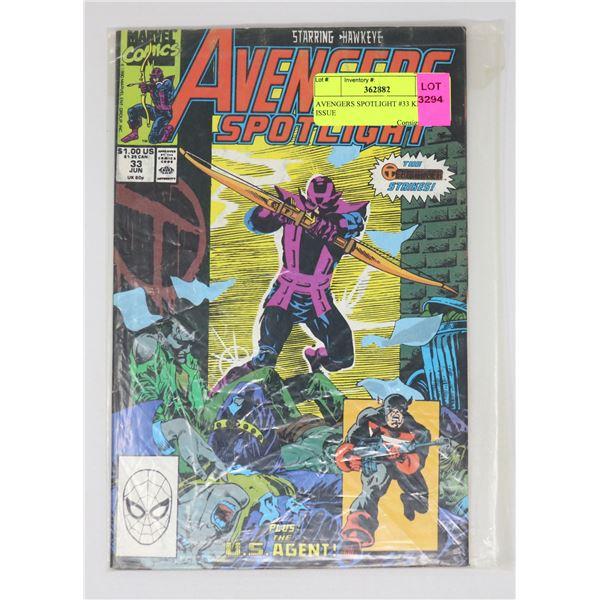 AVENGERS SPOTLIGHT #33 KEY ISSUE