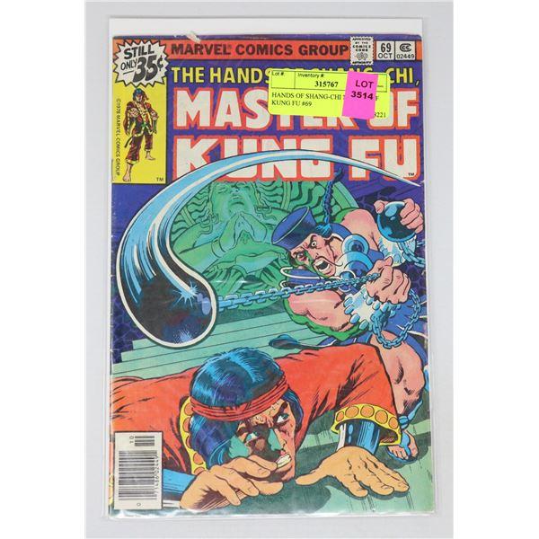 HANDS OF SHANG-CHI MASTER OF KUNG FU #69