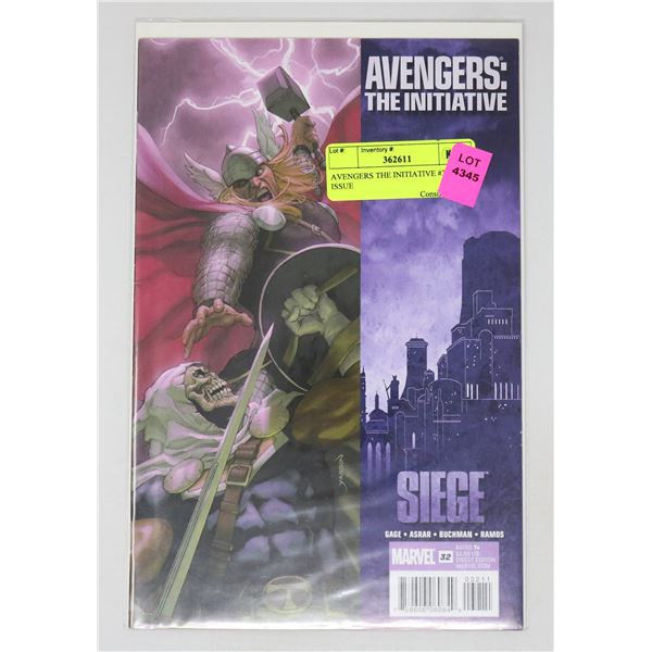 AVENGERS THE INITIATIVE #32 KEY ISSUE