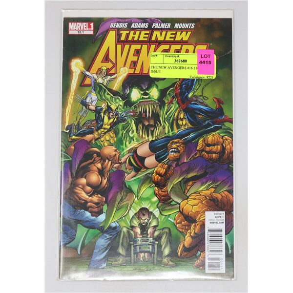 THE NEW AVENGERS #16.1 KEY ISSUE