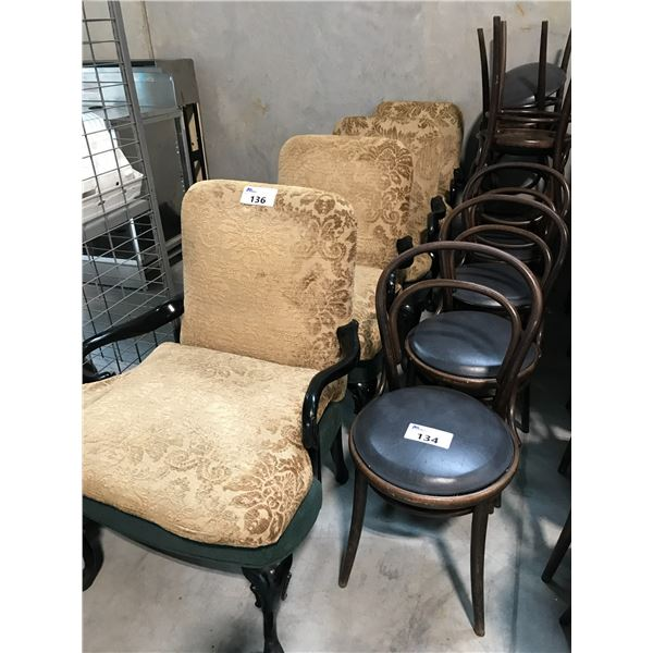 4 GOLD DARKWOOD FRAME TRADITIONAL LOUNGE CHAIRS