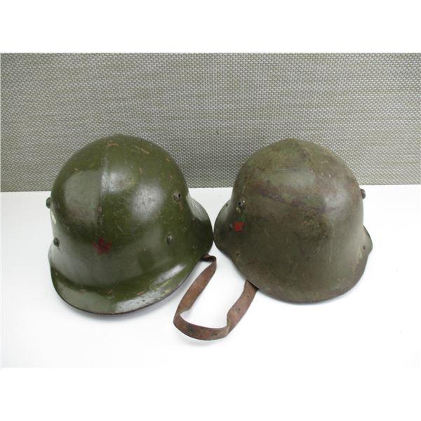WWII BULGARIAN M36 HELMETS