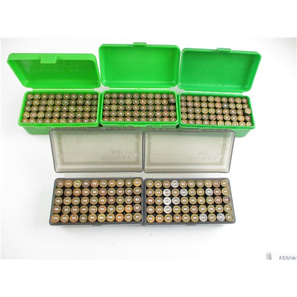 ASSORTED .38 SPECIAL BRASS AND NICKEL CASES