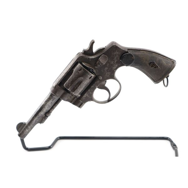 ORBEA , MODEL: SMITH & WESSON HAND EJECTOR MILITARY & POLICE COPY , CALIBER: 8MM LEBEL