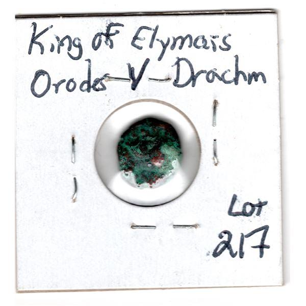 KING OF ELIMAIS Y ORODES DRACHM GREEK