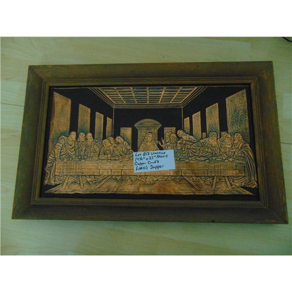 """857 14"""" BY 23"""" FRAMED COPPERCRAFT LORDS SUPPER WALL HANGING"""