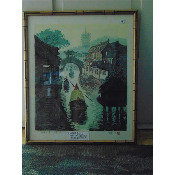 """866 SIGNED NUMBERED 21X24 ¾"""" FRAME ORIENTAL PRINT"""