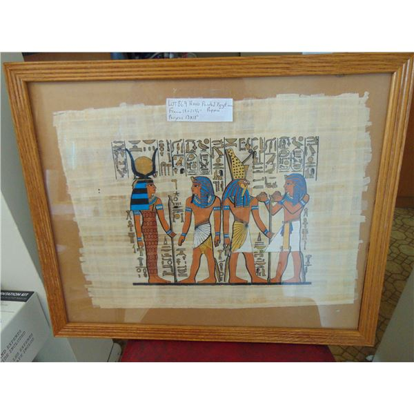 """869 HAND PAINTED EGYPTIAN PAPYRUS 13 BY  18 """" IN LARGR FRAME"""