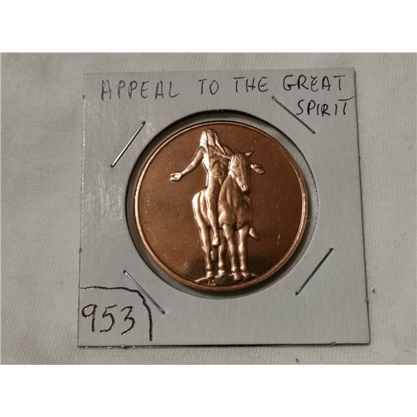 1 oz copper, Appeal To The Great Spirit, American Indian series