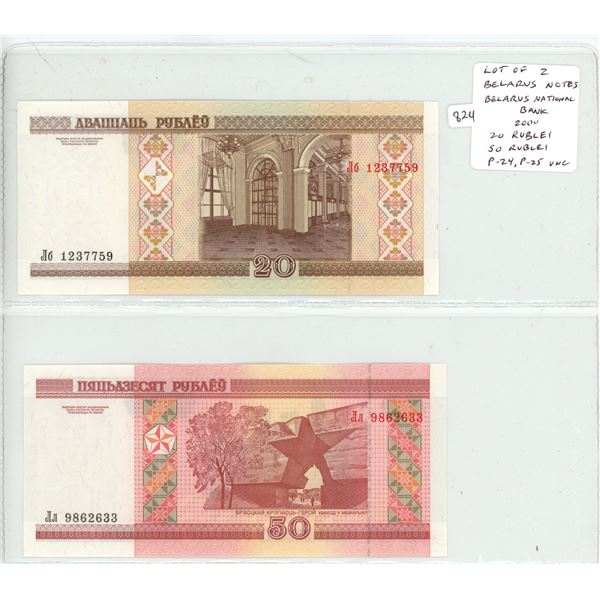 Lot of 2 Belarus Notes. Belarus National Bank. 2000 20 Rublei and 50 Rublei. P-24, P-25. Unc.