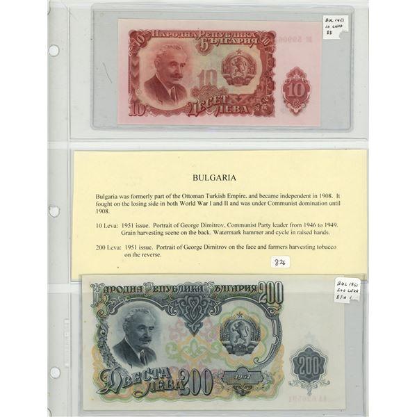 Lot of 2 Bulgaria notes. 1951 10 Leva & 1951 200 Leva. P-83 & P-87a. Both Unc.