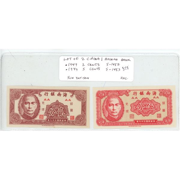 Lot of 2 Chinese banknotes. Hainan Bank. 1949 2 cents S-1452, 1949 5 cents S-1453. Both depict Sun Y