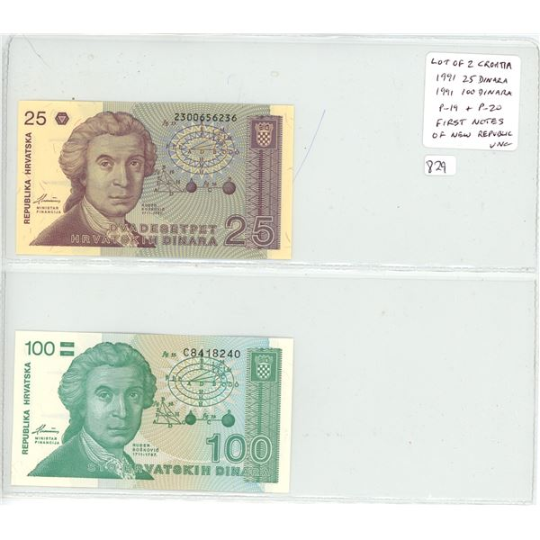 Lot of 2 Croatian banknotes. 1991 25 Dinara and 1991 100 Dinara. P-19, P-20. The first notes issued