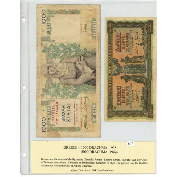 Greece. Lot of 2 inflationary notes. 1935 1000 Drachma VG and 1942 World War II 5000 Drachma F+.