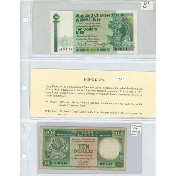 Hong Kong. Lot of 2: 1987 Standard Chartered Bank $10 VF+ and 1991 Hong Kong and Shanghai Banking Co