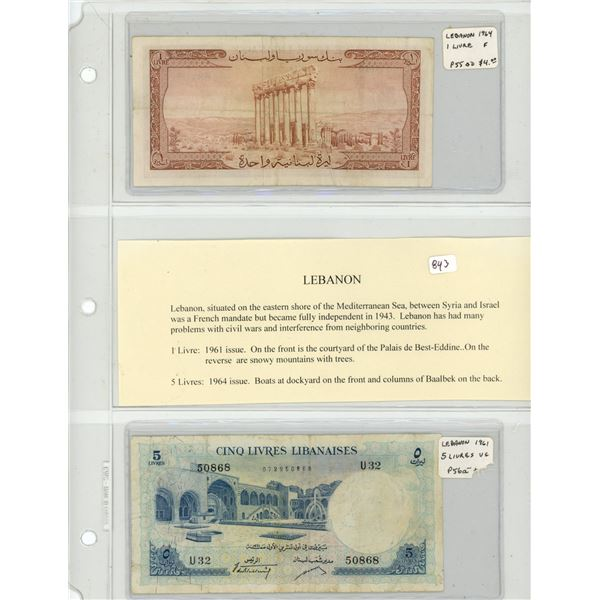 Lebanon. Lot of 2 notes: 1964 1 Livre P-55 F and 1961 5 Livres P-56a VF.