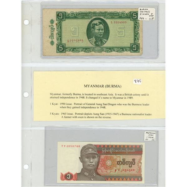 Myanmar. Lot of 2 notes, one under the old name Burma, the other from Myanmar. Burma 1965 5 Kyats P5