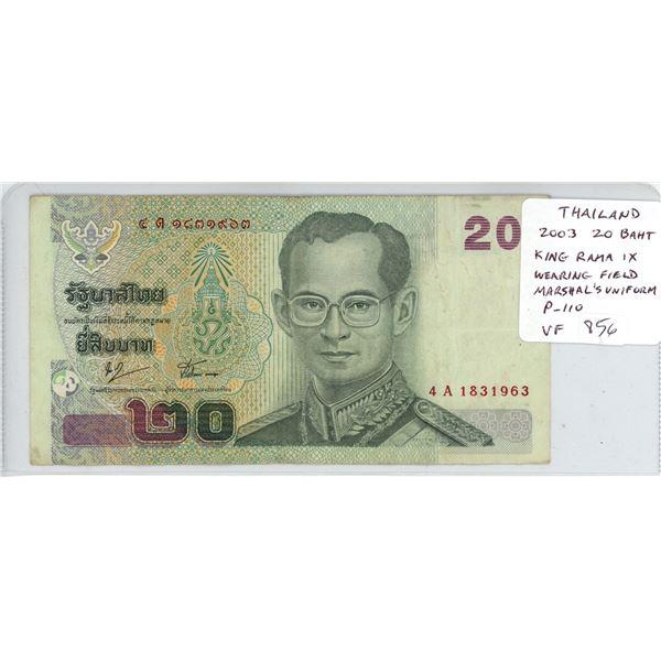 Thailand. 2003 20 Baht. King Rama IX wearing Field Marshal's Uniform. P-110. VF.