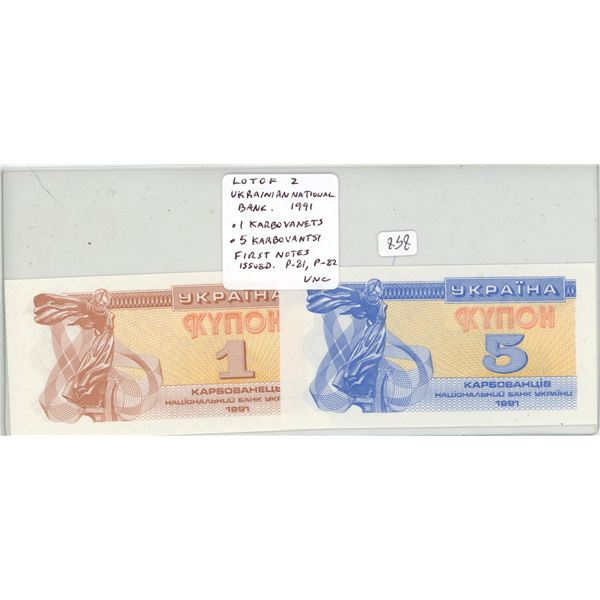 Lot of 2 Ukrainian National Bank notes. 1991 1 Karbovanets & 5 Karbovantsi. First notes issued by th