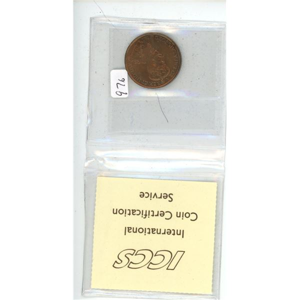 Canada. 1920 George V Large Cent. ICCS certified and graded AU-55 Cleaned. The last large cent issue
