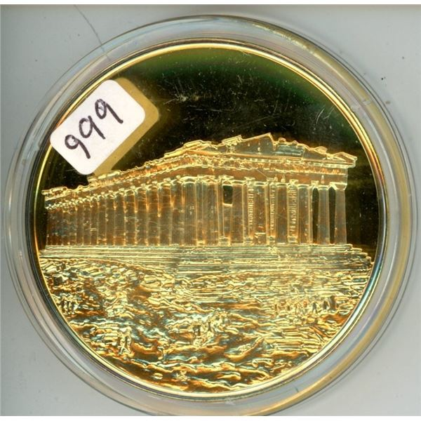 Stele of Dexileos. From the Ancient Greece Medals Series. A beautiful gold-plated bronze medal measu