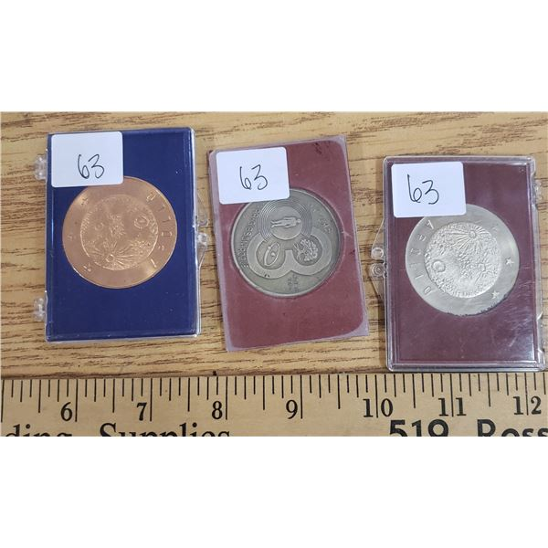 USA Apollo space program tokens